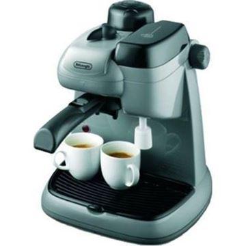 Resim Delonghi EC8 Espresso Makinesi (Buharlı Barist Tipi) (KOLİ HASARLI TEŞHİR ÜRÜNÜ)